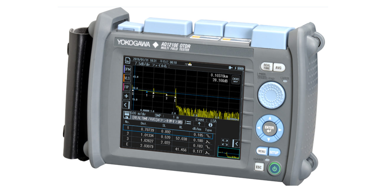 Yokogawa releases fully featured OTDR for the rapid testing of PON access networks and FTTA